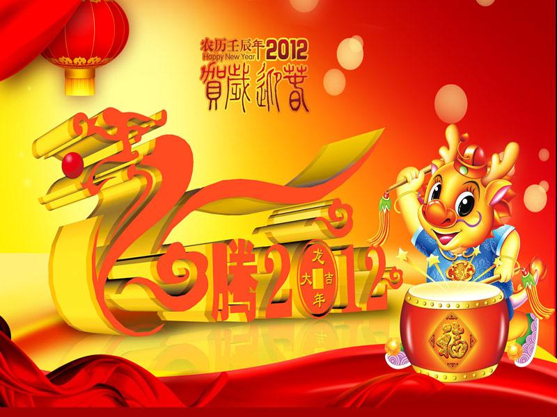 2012年万博官网最新app下载重工报
