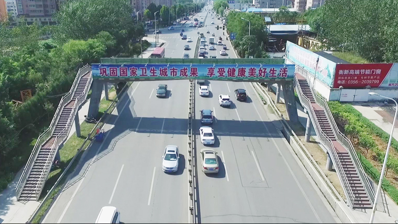 吴王山天桥